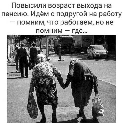 https://24sibinfo.ru/assets/manager/2018/June/fc356a84e830a89dae4e071c37c0f741.jpg